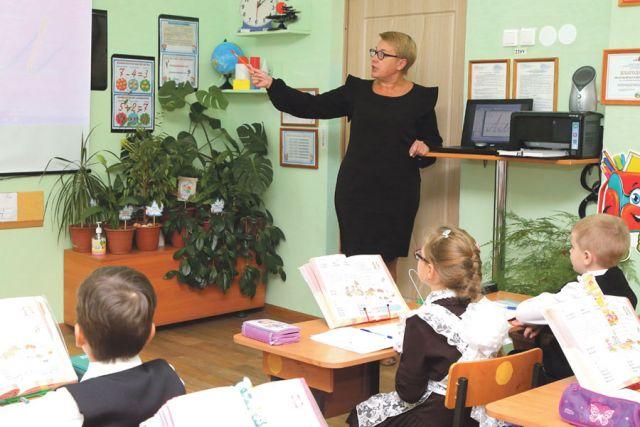 318 детей учатся в школе № 13.