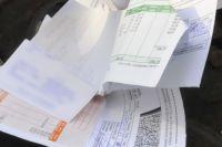 Управляющие Компании выставляли потребителям неправильные счета за услуги ЖКХ