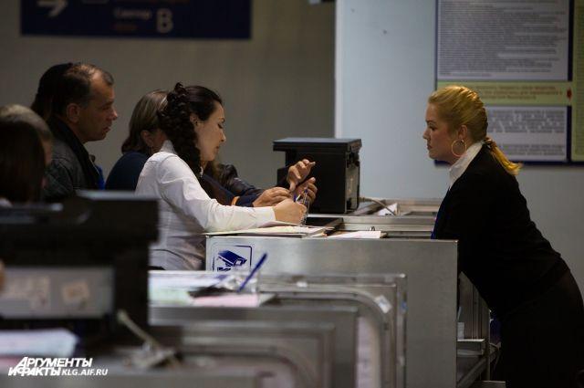 Из-за тумана калининградских аэропорт Храброво не может принимать самолеты.