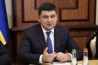 Гройсман прокомментировал сообщения об отмене декретных выплат в Украине