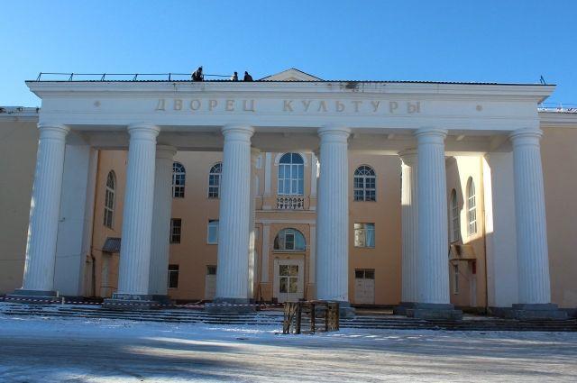 Записку нашли во время кровельных работ во Дворце культуры Дегтярска.