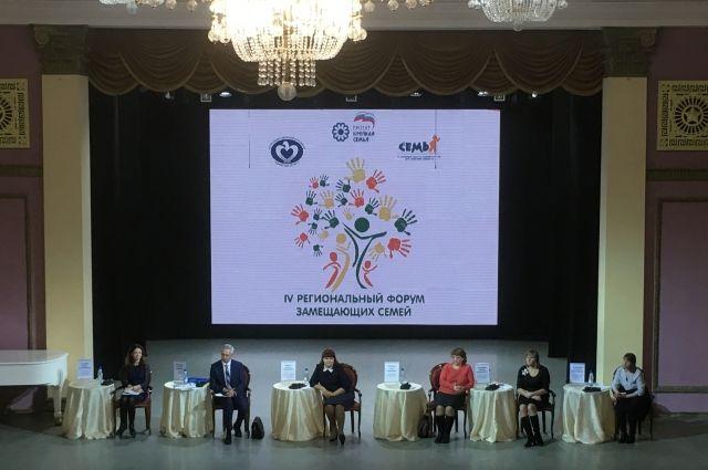 В Тюмени прошел IV Региональный форум замещающих семей