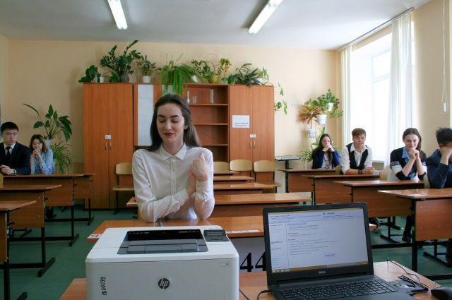 В Тюменской области стартовал прием заявлений на ЕГЭ У будущих абитуриентов