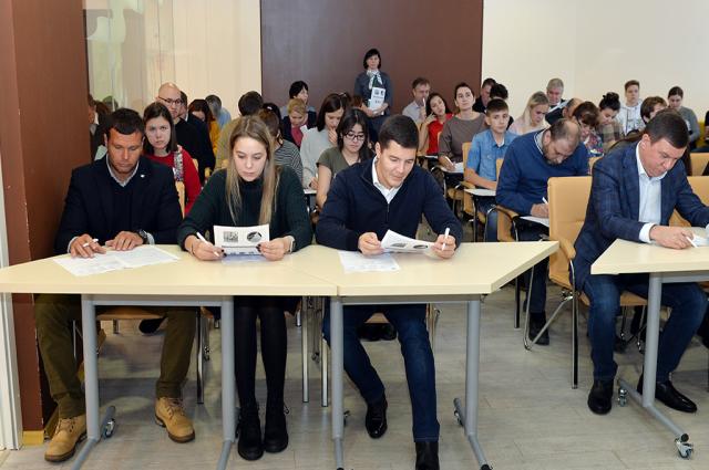 Дмитрий Артюхов принял участие в географическом диктанте