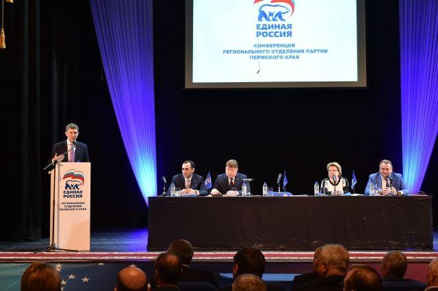 На конференции выступил Максим Решетников.