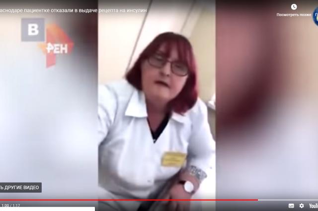 Видео с врачом северской больницы, отказавшей пациентке в инсулине, вызвало в Сети резонанс.