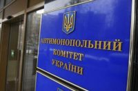 Крупных мобильных операторов Украины заподозрили в манипуляциях с тарифами