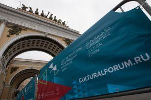 VII Петербургский международный культурный форум: программа секции «Кино». Видеотрансляция