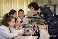 95% московских учителей удовлетворены работой в школе.