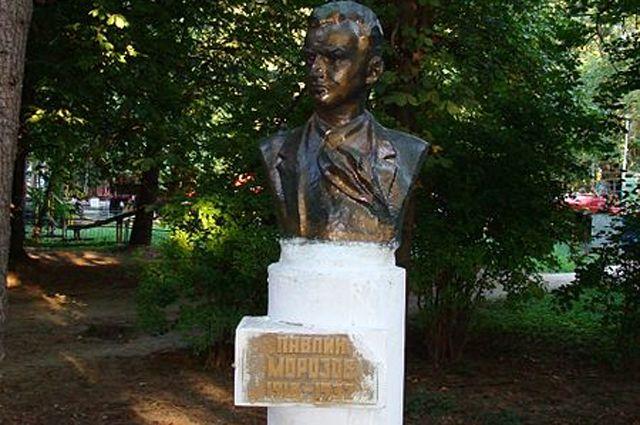 Памятник Павлику Морозову.