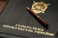 Генпрокуратура открыла дело по факту «выборов» в Луганской области