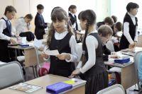 Расходы на общее образование будут больше всех