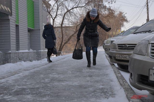 Улицы превратились в ледяной каток.