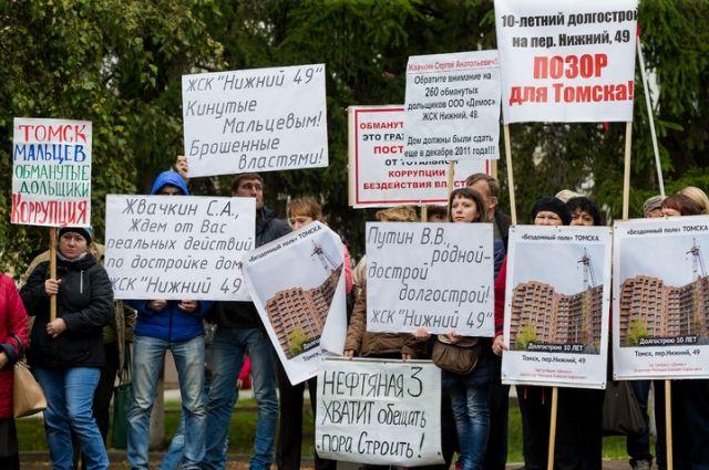 Более года жители Нефтяной «воюют» с мэрией Томска