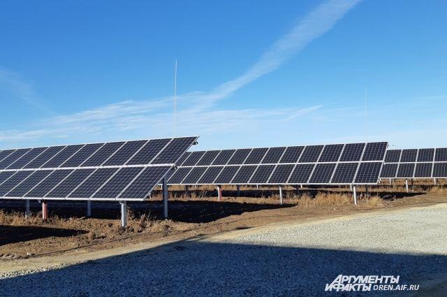 В Оренбургской области введены в эксплуатацию еще две солнечные электростанции.