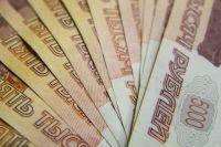 Молодой человек скрылся с деньгами, но его быстро поймали. Большую частью денег он вернул, но часть успел потратить.