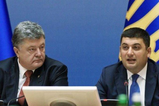 В Украине сотни тысяч человек будут лишены права на пенсию, - Гройсман