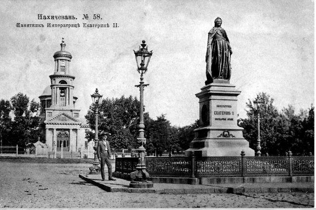 Утраченный памятник Екатерине II, который был установлен в честь императрицы в Нахичевани-на-Дону в 1894 году.