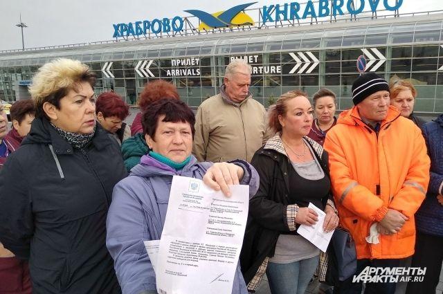 Около 1 млн руб. должна фирма работникам аэропорта.