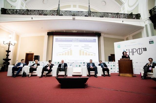 «Ожидаем дальнейший рост рынка». В Москве стартовали «Дни рекламы»