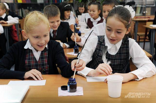 Тест: Какие школьные предметы новые, а какие уже исчезли?