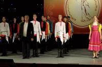 Губкинцы победили в международном конкурсе русского народного танца