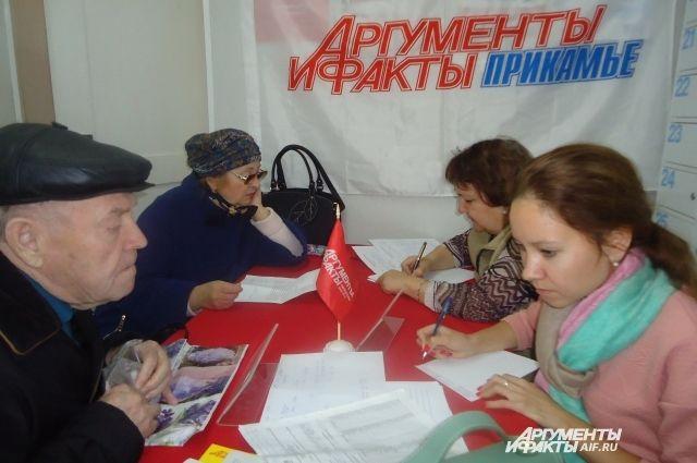 Народная приёмная 15 ноября работала в Полазне.