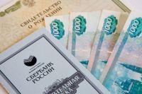 В Хабаровском крае продолжается реализация федерального закона.