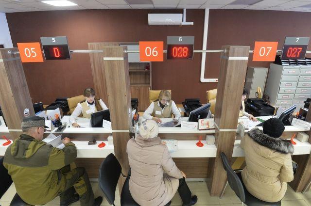 В МФЦ Москвы опровергли утечку персональных данных заявителей