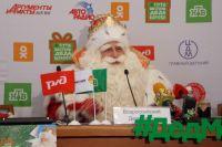 Дед Мороз проведёт в Новосибирске 16-17 ноября.