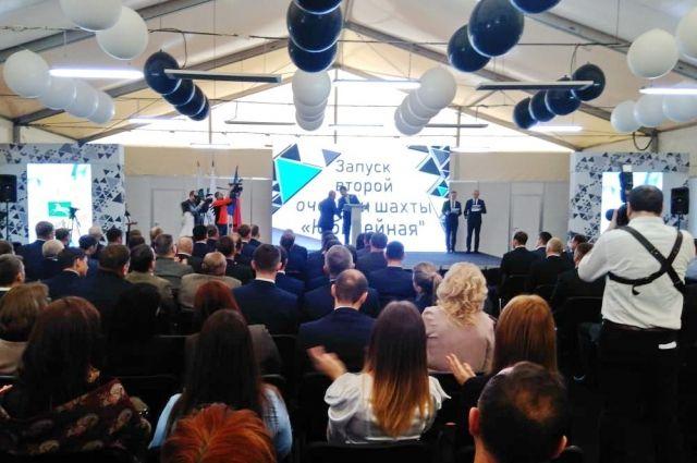 В торжественном мероприятии запуска второй очереди шахты принял участие замгубернатора Андрей Панов.