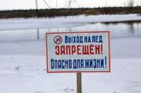 На Ямале началась работа по устройству ледовой переправы через Обь