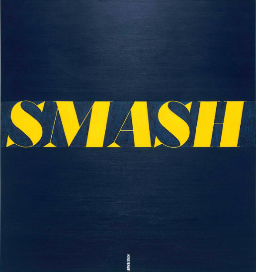 Одна из работ американского художника Эда Рушея украшает Белый дом. А в 2014 году полотно «Smash» было продано на аукционе Christie's за 30 млн долларов.
