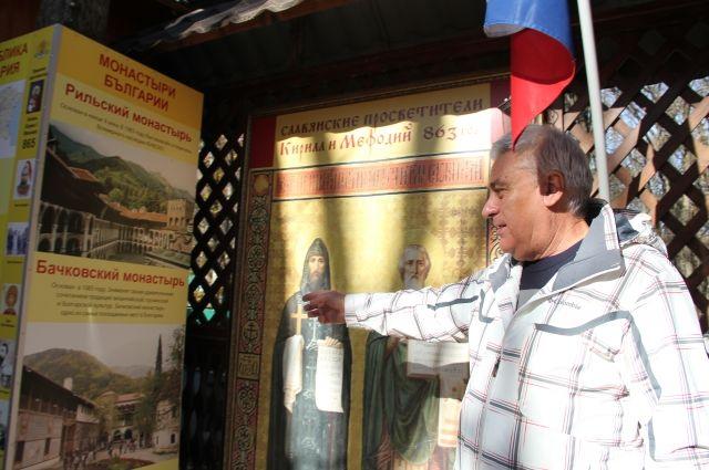 Кынчо трепетно относится к истории своего народа, поэтому на территории кафе основал мини-музей.