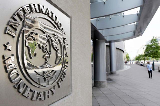 В МВФ пояснили изменение границ Украины в финансовых отчетах