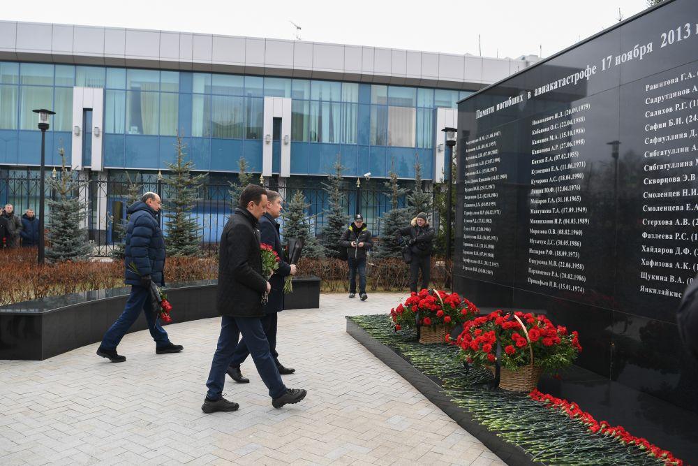 Трагедия произошла 17 ноября 2013 года в международном аэропорту «Казань». Авиалайнер Boeing 737-500, выполнявший рейс U9-363 по маршруту «Москва – Казань».