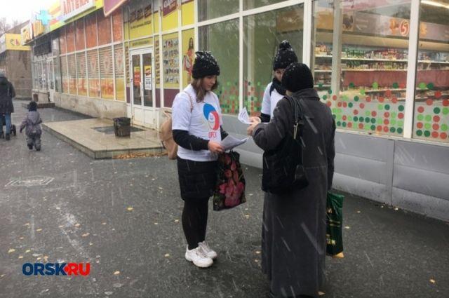 Ученики школы №35 Орска вышли на проспект Ленина и раздали там листовки с памятками о том, как уберечься от мошенников.