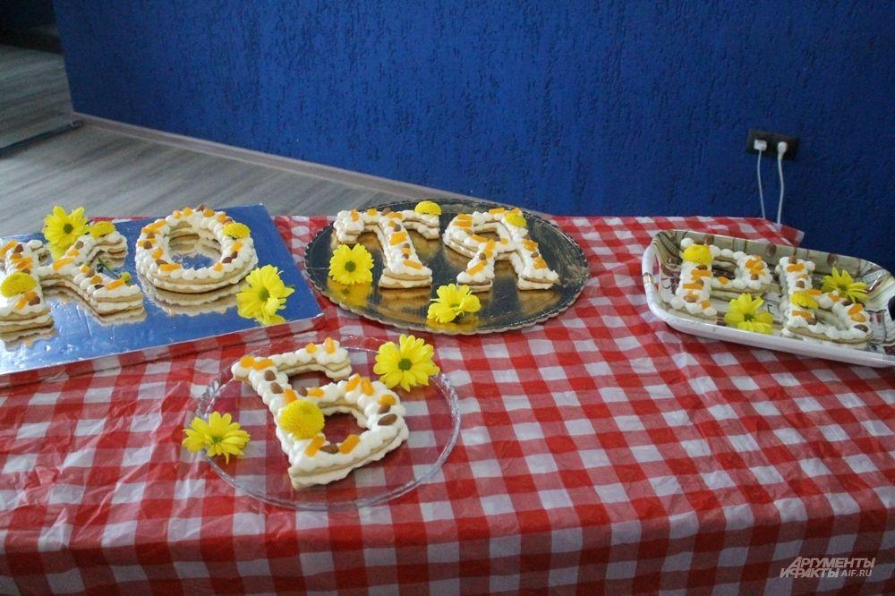 Торт Котябрь.