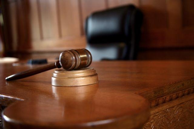 Благовещенский городской суд Амурской области рассмотрел административное дело.