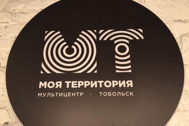 В Тобольске около 100 журналистов участвовали в фестивале «Золотое перышко»
