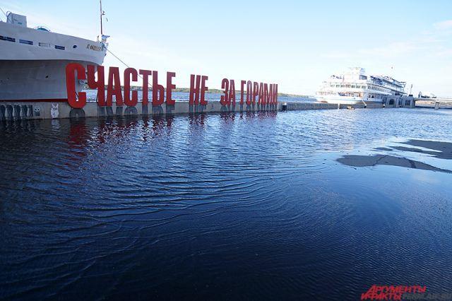 На ремонт надписи, по словам чиновника, необходимо около 300 тысяч рублей.