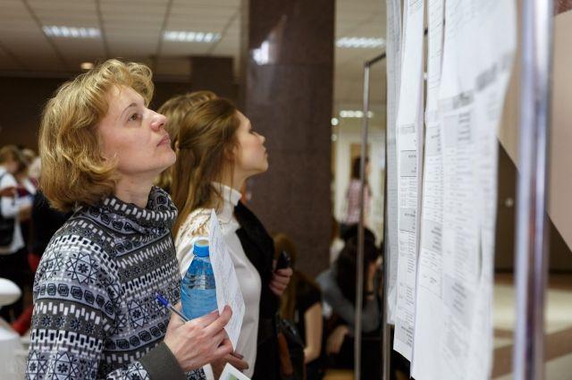 Сибирский федеральный университет входит в ТОП-15 высших учебных заведений страны.