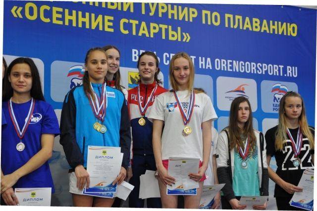 XXXXII открытый традиционный турнир по плаванию «Осенние старты» прошел в Оренбурге на призы фракции «Единая Россия» в городском Совете.