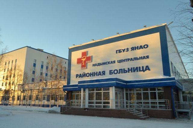 В Надыме взрослая ЦРБ присоединилась к проекту «Бережливая поликлиника»