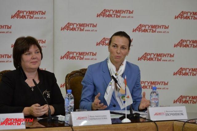 Профобразование и трудоустройство. В Москве состоится Абилимпикс-2018