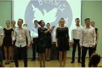 Инклюзивный театр для глухих из Новосибирска не раз становился лауреатом разных фестивалей.