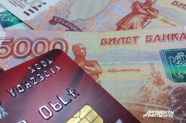 Калининградец почти год незаконно получал деньги в центре занятости.