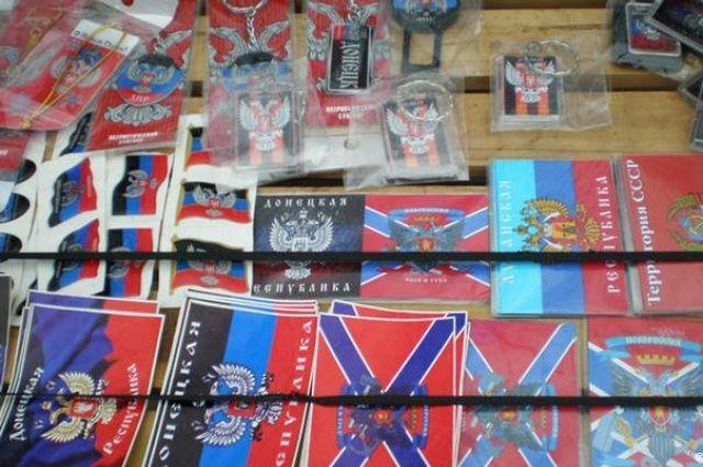 Супрун: крупнейший онлайн-магазин Amazon продает символику «ДНР»