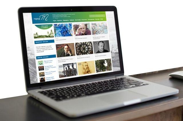 Краеведческий портал Тюмени может победить в конкурсе сайтов