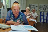 Пенсионеры готовы обучаться.